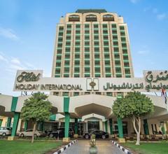 Holiday International Sharjah 2