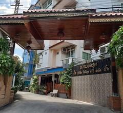 Vanlisut Hotel Ngamwongwan 2