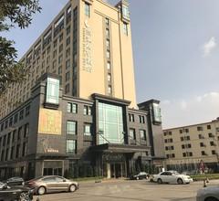 Leeden Jingxi Hotel 2