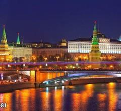 Hostel Kremlin Lights 1