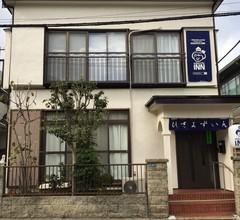 Hisayo's Inn 1