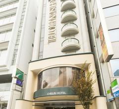 Chisun Hotel Hiroshima 2