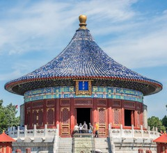 Holiday Inn Temple Of Heaven 1