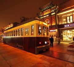 Beijing Hyde Courtyard Hotel 2
