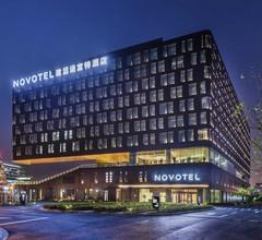 Novotel Shanghai Hongqiao 1