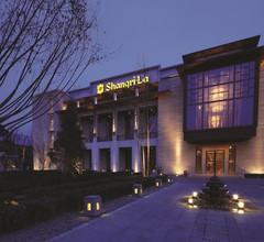 Shangri La Hotel Lhasa 1