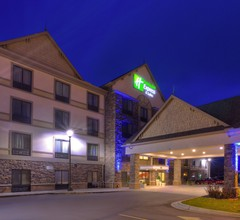 Holiday Inn Express & Suites Frankenmuth 1