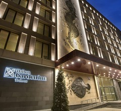 DoubleTree by Hilton Trabzon 2