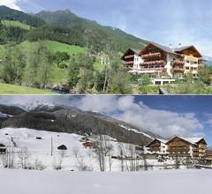 Hotel Rastbichlhof 2