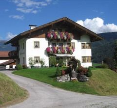 Schlosserhof 1