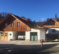 Ferienhaus Borth 1