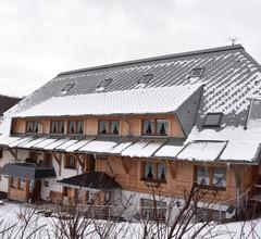 Schwarzwaldhaus Simmelehof 1