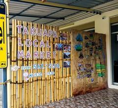 Theppahrak Hostel Khaolak 1