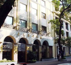 Guangdong Victory Hotel 2