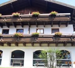 2 Zimmer Ferienwohnung 60 m² in Hauzenberg / Raßreuth Bayrischer Wald 2