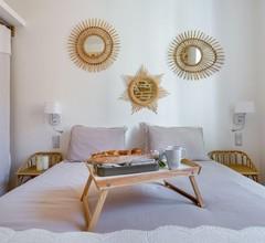 HAMAC Suites Lyon Boissac 1