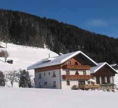Ferienwohnung - Gästehaus Ortner 2