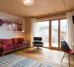 Doppelzimmer für 2 Personen in Schliersee 1