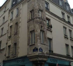 Paris 5, Quartier Latin, Herz von Paris, Suite Florence Paris ##### 2