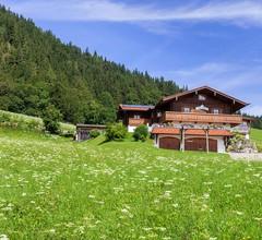 Haus der Berge Ferienwohnungen 1