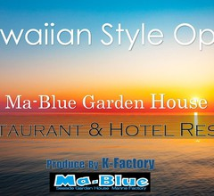 Ma-Blue Garden House 2