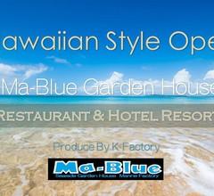 Ma-Blue Garden House 1