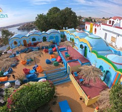 Kato Dool Nubian House 2