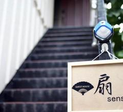 Guest House SENSU 1