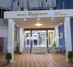 Rajhans Hotel and Resort 1