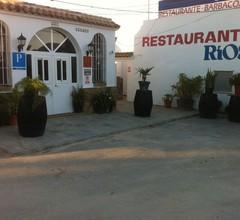 Hostal Restaurante Casa Ríos 1