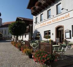 Gasthof Zum Kirchenwirt 1