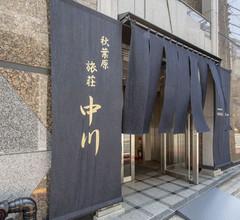 Uhome Akihabara Nakagawa Inn 1