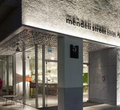 Mendeli Street Hotel 1