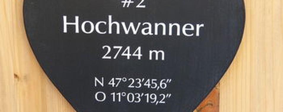 2379808 12